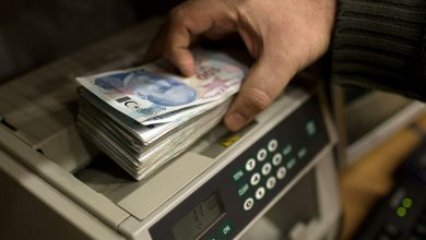 Photo of Turkish Lira slips after ruling AKP loses big cities