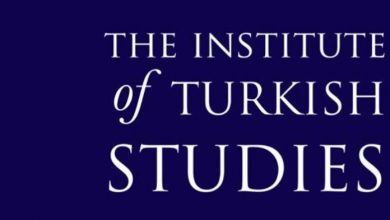 Photo of Institute of Turkish Studies in US announces closure after Ankara cuts funding