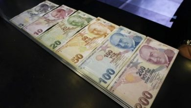 Photo of Turkey's ruling party proposes granting state-run Wealth Fund unlimited borrowing authority