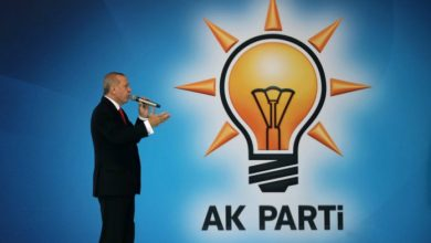 Photo of Erdoğan's AKP still has the lead in election survey